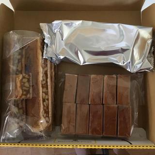濱鈴 抹茶ケーキとクルミッ子こわれ10個と切り落とし310g(菓子/デザート)