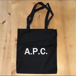 アーペーセー(A.P.C)の即日発送▪新品⭐A.P.C.トートバッグ 黒(トートバッグ)