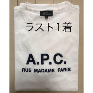 アーペーセー(A.P.C)のA.P.C.ロゴ Tシャツ アーペーセー 刺繍 Tシャツ apc ロゴ Tシャツ(Tシャツ/カットソー(半袖/袖なし))