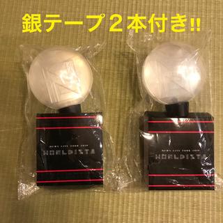 ニュース(NEWS)のNEWS ペンライト worldista 銀テープ2本付き(アイドルグッズ)