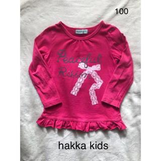 ハッカキッズ(hakka kids)のhakka  kids 長袖Tシャツ 100(Tシャツ/カットソー)