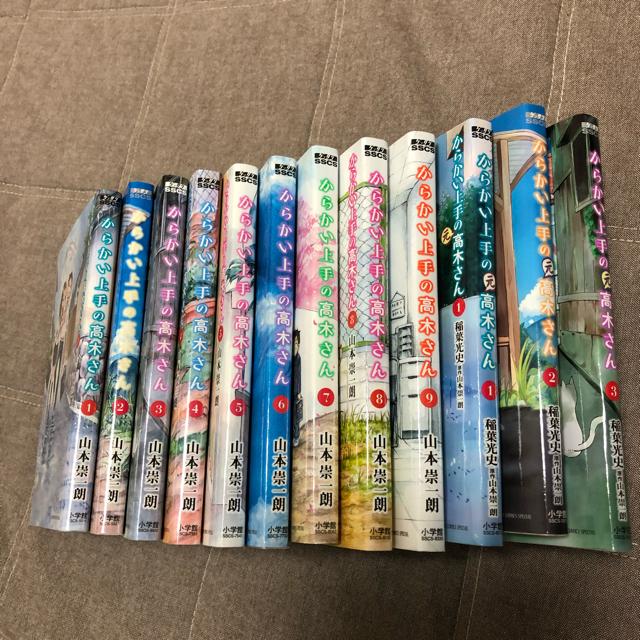 【早い者勝ち】からかい上手の高木さん 1〜9巻と元高木さん1〜3巻セット✨ エンタメ/ホビーの漫画(少年漫画)の商品写真