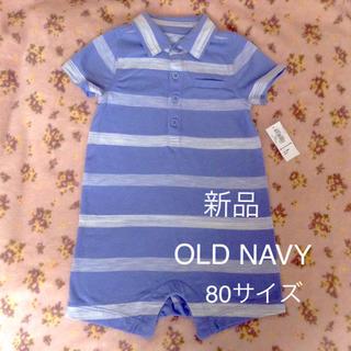 オールドネイビー(Old Navy)の新品 OLD NAVY ★カバーオール 6〜12m 80cm(カバーオール)