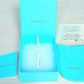 ティファニー(Tiffany & Co.)の未使用 ティファニー 1837バーネックレス(ネックレス)