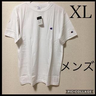 チャンピオン(Champion)の新品 未使用 Tシャツ LL XL メンズ 白 ホワイト ティーシャツ(Tシャツ/カットソー(半袖/袖なし))