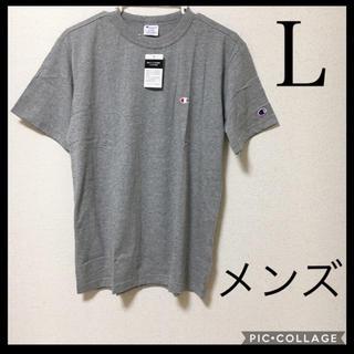 チャンピオン(Champion)の【正規品】新品 Tシャツ グレー ティーシャツ  L  メンズ レディース(Tシャツ/カットソー(半袖/袖なし))