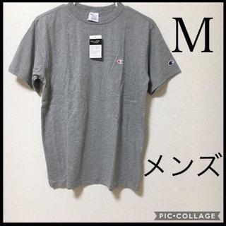 チャンピオン(Champion)の定番人気!新品 正規品 ティーシャツ グレー M メンズ チャンピオン Tシャツ(Tシャツ/カットソー(半袖/袖なし))