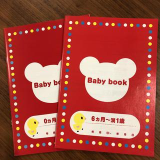 ミキハウス(mikihouse)のミキハウス 育児日記 ベビーブック 新品 美品(その他)