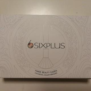 SIXPLUS 貴族のゴールド メイクブラシ11本セット ブラウン化粧ポーチ付き(コフレ/メイクアップセット)