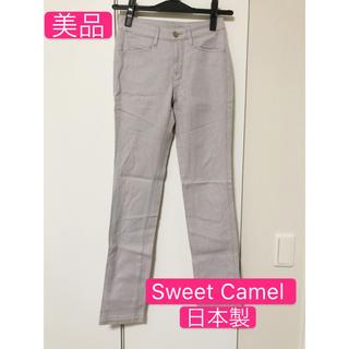 スウィートキャメル(SweetCamel)の美品 Sweet Camel 綺麗めパンツ(カジュアルパンツ)
