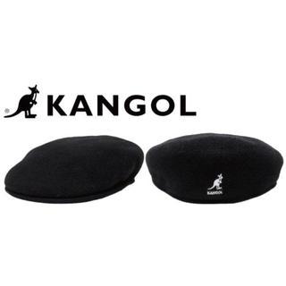 カンゴール(KANGOL)のKANGOL 0258BC wool(色:ブラック/サイズ:S)(ハンチング/ベレー帽)