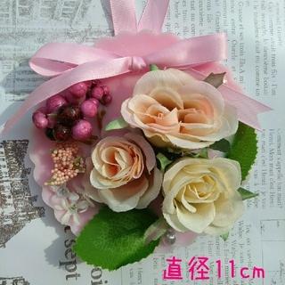 母の日のプレゼントに・・・アロマワックスサシェ(アロマ/キャンドル)