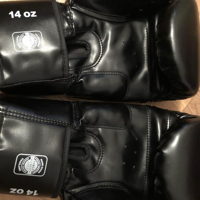 ボクシンググローブ スポーツ/アウトドアのスポーツ/アウトドア その他(ボクシング)の商品写真