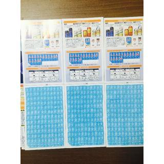タチキチ(たち吉)の金麦あいあい皿応募シール360枚(食器)