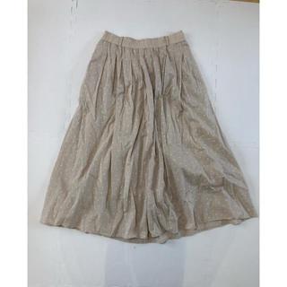 ハニーズ(HONEYS)のロングスカート(ロングスカート)
