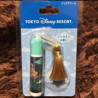 ディズニー(Disney)の アラジン&ジャスミンのリップクリーム (リップケア/リップクリーム)