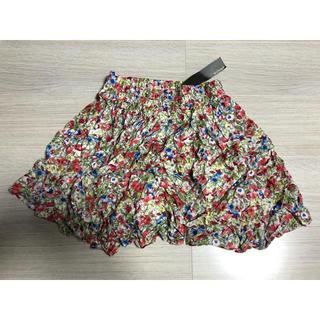 ダブルクローゼット(w closet)の新品未使用wclosetスカート(ひざ丈スカート)