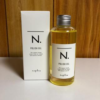 ナプラ(NAPUR)のナプラ エヌドット ポリッシュオイル 150ml(オイル/美容液)