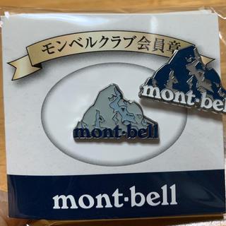 モンベル(mont bell)のモンベルクラブ会員章バッヂ 二個セット 白&青(その他)