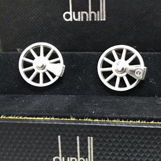 ダンヒル(Dunhill)のダンヒル 回転ホイール カフス カフリンクス(カフリンクス)