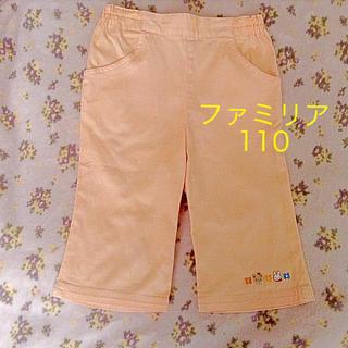 ファミリア(familiar)のファミリア★パンツ110サイズ(パンツ/スパッツ)