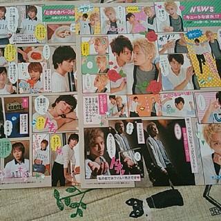 ニュース(NEWS)の530 NEWS 切り抜き(アイドルグッズ)