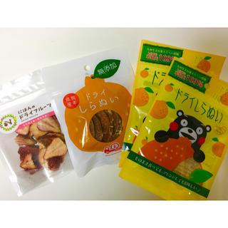 ドライフルーツ(しらぬいと苺)4袋(フルーツ)
