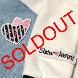 ジェニィ(JENNI)のSISTER JENNI Gジャン 【90サイズ】(ジャケット/上着)
