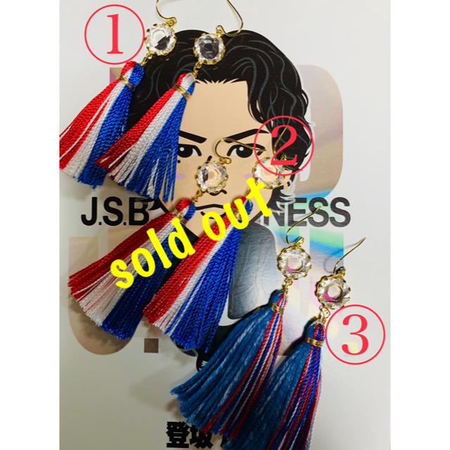 三代目 J Soul Brothers(サンダイメジェイソウルブラザーズ)のぽんたろ様専用♡ハンドメイド ピアス ハンドメイドのアクセサリー(ピアス)の商品写真