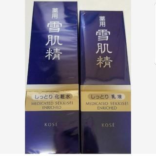 セッキセイ(雪肌精)の新品未開封雪肌精エンリッチ 化粧水200ml 乳液140mlセット(化粧水 / ローション)