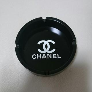 シャネル(CHANEL)のCHANEL(灰皿)