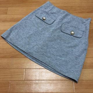 ダチュラ(DaTuRa)のパール付きミニスカート(ミニスカート)