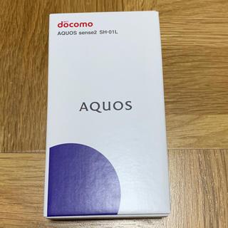 エヌティティドコモ(NTTdocomo)の【新品simフリー】AQUOS sense2 SH-01L ホワイト(スマートフォン本体)