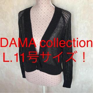 ディノス(dinos)の★DAMA collection★極美品★大きいサイズ!長袖カーディガンL(カーディガン)