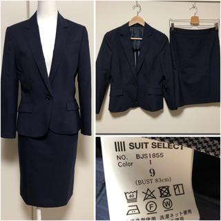 スーツカンパニー(THE SUIT COMPANY)のスーツセレクト レディース スーツ(スーツ)