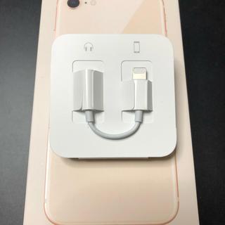 アップル(Apple)のイヤホン変換アダプター(変圧器/アダプター)