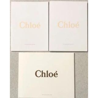 クロエ(Chloe)のChloe 2018 2019 カタログ(ファッション)