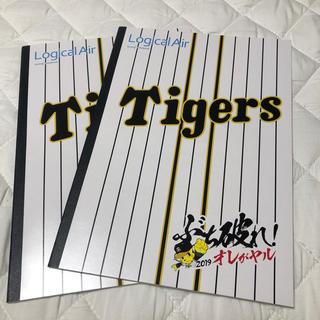 ハンシンタイガース(阪神タイガース)の阪神タイガース ノート2冊(ノート/メモ帳/ふせん)