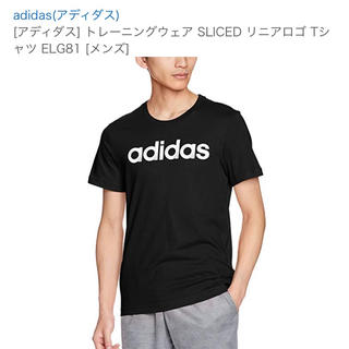 アディダス(adidas)のアディダス★トレーニングウェア SLICED リニアロゴ Tシャツ(Tシャツ/カットソー(半袖/袖なし))