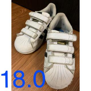 アディダス(adidas)のadidas アディダス スーパースター スニーカー キッズ(スニーカー)