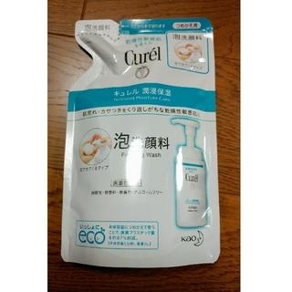 [新品未使用]キュレル 泡洗顔 詰め替え用