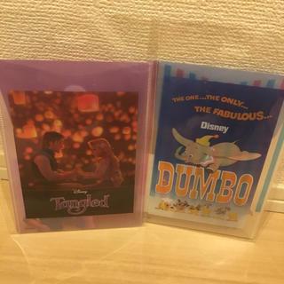 ディズニー(Disney)のディズニー☆クリアーホルダー(クリアファイル)