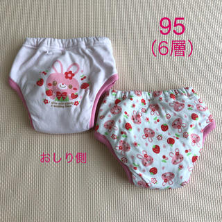 【95】トレーニングパンツ 6層 うさぎ いちご 花*ピンク ホワイト(トレーニングパンツ)