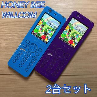 ハニービー(HONEY BEE)のHONEY BEE 2台セット ウィルコム(PHS本体)