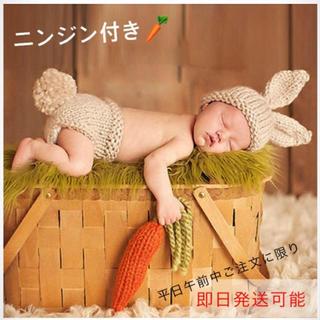 ★5日間セール★ ニューボーンフォト (セレモニードレス/スーツ)