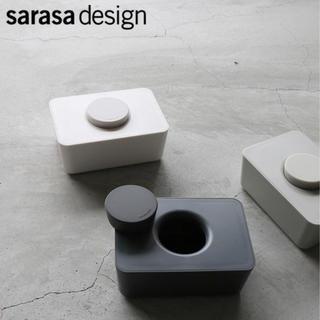 sarasa design store b2c ウェットティッシュホルダー(ベビーおしりふき)