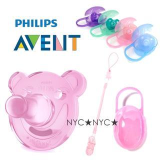PHILIPS - 《3点セット》フィリップス くまちゃん おしゃぶり&ケース&ホルダー ピンク