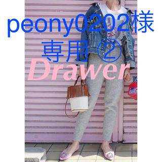 ドゥロワー(Drawer)のpeony0202様専用② (シャツ/ブラウス(半袖/袖なし))