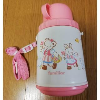 ファミリア(familiar)のワケあり 新品 ファミリア 水筒(水筒)