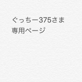 オリックス(野球)